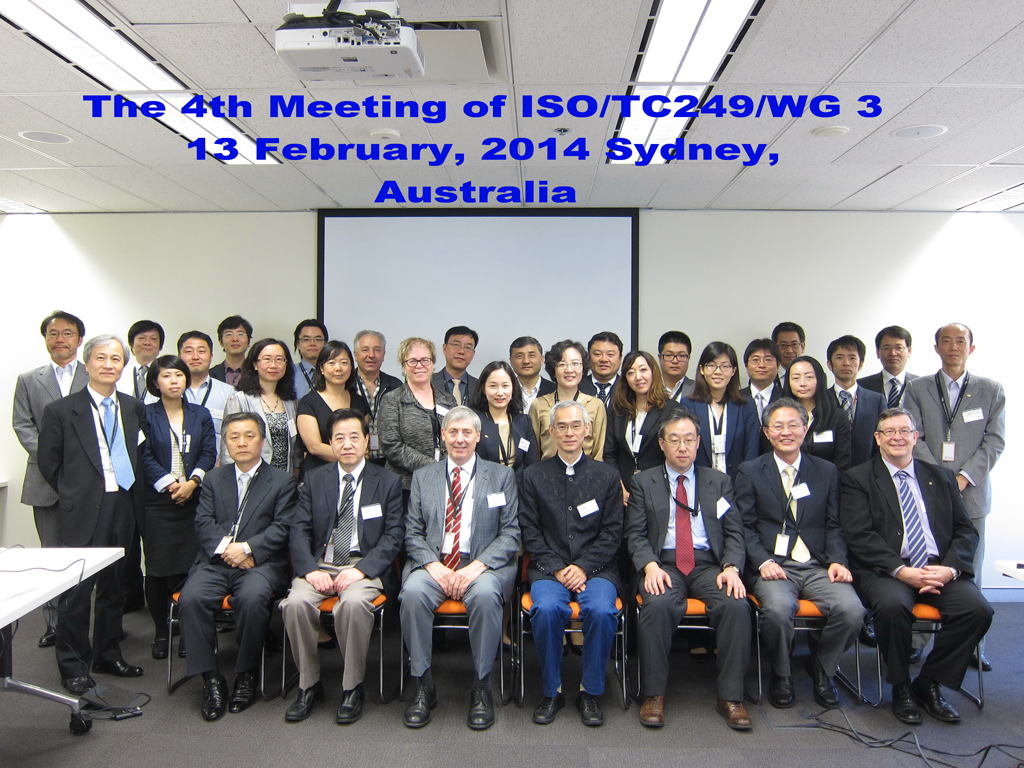 Group-phote-of-ISO_TC249_WG3-4th-meeting-Sydney